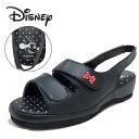 【 Disney ミッキーマウス ナースサンダル BK 6988 】ディズニー ミッキー ナースシューズ サンダル 美脚 ベ…