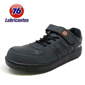 【 Union 76 Lubricants メンズ カジュアル 安全靴 BK/BK 76-3036-01】軽い オシャレ安全靴 作業用靴 足場 工事 紳士 スニーカー シューズ スニーカータイプ 作業靴 先芯 鉄先芯