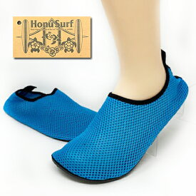【HONU SURF マリンシューズ 751-02 BL】軽量 ビーチシューズ 海 プール 砂浜 大人 紳士 婦人 靴 ウォーター シューズ スニーカー 安い メッシュ メッシュシューズ 軽い 薄い アクアシューズ ビーチサンダル メンズ 23cm 24cm 25cm 26cm 27cm 28cm