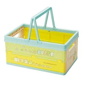 【 すみっコぐらし 折りたたみ 収納 バスケット 】ボックス 収納 BOX おもちゃ箱 おかたずけボックス グッズ インテリア すみっこ スミッコ 折り畳み かたずけ おかたず