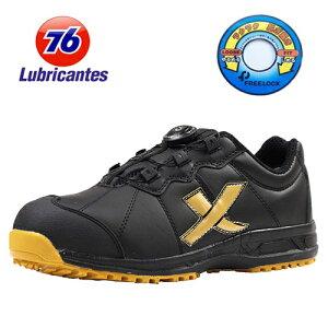【Union 76 Lubricants メンズ カジュアル 安全靴 リール スニーカー 76-3039-02 BK 】先芯入り 紳士 スニーカー 紐無し 軽量 頑丈 スポーツ リール Men's フィット ダイヤルアッ
