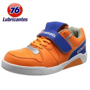 【 Union 76 Lubricants メンズ カジュアル 安全靴 オレンジ 76-3023-03】プラスチック 軽い オシャレ安全靴 作業用靴 足場 工事 紳士 スニーカー シューズ スニーカータイプ 作