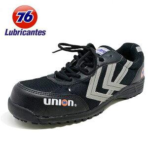 【 Union 76 Lubricants メンズ カジュアル 安全靴 ブラック 76-3030-01】プラスチック 軽い オシャレ安全靴 作業用靴 足場 工事 紳士 スニーカー シューズ スニーカータイプ 作