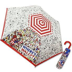 【ウォーリーをさがせ 折りたたみ傘 53cm 90305】ウォーリーグッズ ウォーリー ウォーリーを探せ 折り畳み傘 かさ 傘 雨傘 通勤 通学 雨具 キャラクター傘 グラスファイバー 折りたたみ傘 雨の日グッズ レイン Where's Wally? Where's Waldo? Wally