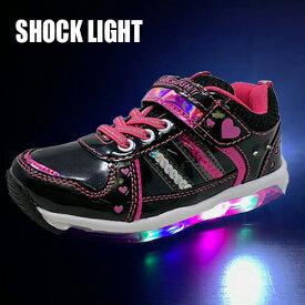 【SHOCK LIGHT フラッシュ スニーカー 4567-01 BK】光る靴 女の子 子ども 女児 グッズ キッズ シューズ 子ども靴 LED くつ 靴 点灯 安全 こども 運動靴 16cm 17cm 18cm 19cm 20cm 光る 無地 スパンコール キラキラ 光る ショック ライト