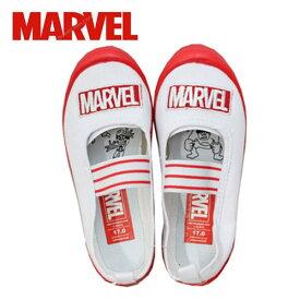 【Marvel マーヴェル 上履 3020 15〜19cm 】男の子 子ども スニーカー こども キャラクター グッズ 男児 小学校 習い事 シューズ 上靴 子ども靴 バレーシューズ スクール 園児 うわぐつ 袋付き 上履き マーベル スパイダーマン アイアンマン