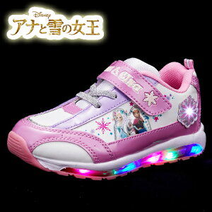 【Disney ディズニー アナと雪の女王 光る 靴 7406 】グッズ エルサ 女児 女の子 子ども こども 靴 キャラクター シューズ 女児 光る靴 かわいい 点滅 フラッシュ スニ