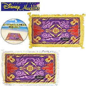 【Disney アラジン 魔法の絨毯 ビッグ バスタオル 110×80 】アラジンと魔法のランプ キャラクタータオル タオル 海 海水浴 プール お風呂 おふろ 銭湯 キャラクター グッズ 大きい 海 インスタ映え 魔法の 絨毯 グッズ ディズニー ジーニー Aladdin