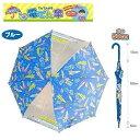 【JR公認 新幹線 電でん傘 ブルー 50cm 】学校 通学 子供 学童 児童 グラスファイバー 雨具 こども 雨傘…