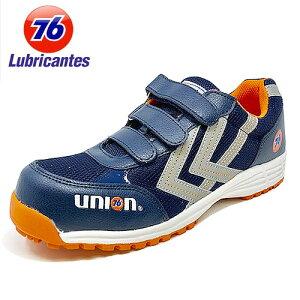 【 Union 76 Lubricants メンズ カジュアル 安全靴 ネイビー 76-3031-02】プラスチック 軽い オシャレ 作業用靴 足場 工事 紳士 シューズ スニーカー タイプ 作業靴 先芯 鉄先