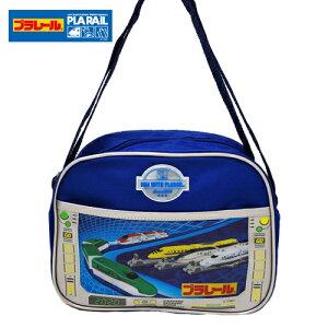 【プラレール 新幹線 ショルダーバッグ EPL2-2500】バッグ 男の子 人気 BAG おしゃれ かばん カバン ななめがけ 通学 習い事 旅行 グッズ マチ付き おでかけ ドクターイ