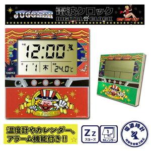 【北電子 JUGGLER ジャグラー 電波 クロック】グッズ 時計 ダイバー アメコミ 置き時計 置時計 デジタル 温度計 カレンダー アラーム スロット パチンコ グッズ おもし