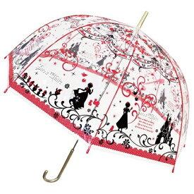 【Disney 白雪姫 【大人】 ドーム ビニール 傘 59cm 32415】レディース 婦人 ディズニー 雨具 雨傘 かさ キャラクター傘 女の子 女性 かわいい 可愛い グッズ プリンセス キャラクター グラスファイバー  Snow White princess グリム童話