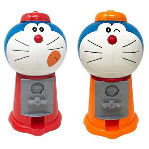 【ドラえもん ガム ガチャボール マシン】ガシャポン 機械 本体 回す ガチャガチャ ガチャ おもちゃ ガム ガシャポン ドラエモン 硬貨 ごっこ遊び ままごと