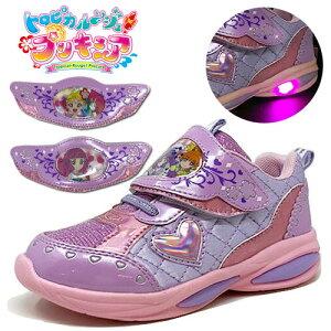 2021【トロピカル〜ジュ! プリキュア 光る靴 フラッシュ スニーカー パープル 5412】女の子 子ども こども キッズシューズ 靴 シューズ 女児 運動靴 キャラクター 15cm 16cm 17cm 18c