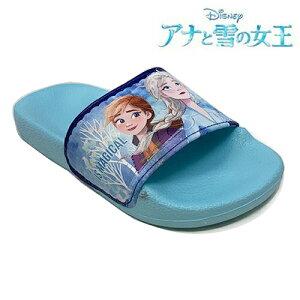 【 Disney アナと雪の女王 シャワーサンダル 1032 】サンダル ベランダ 靴 運動靴 子ども 子供 こども キッズシューズ 靴 子供靴 キャラクター靴 シューズ 女児 女の子 EVA