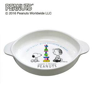 OK【スヌーピー 小皿 111235】ランチ ご飯 ごはん おかず ランチプレート プレート お皿 皿 子供食器 子供用食器 子供用皿 赤ちゃん ベビー食器 ベビー用 ベビー用品