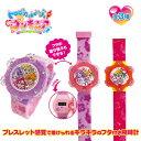 【トロピカル〜ジュ! プリキュア デジタル ウォッチ】ウォッチ 腕時計 時計 グッズ 子ども キャラクター キ…