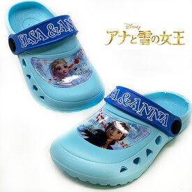 【 Disney アナと雪の女王 クロッグサンダル 1031 】サンダル クロッグ 靴 運動靴 子ども 子供 こども キッズシューズ 靴 子供靴 キャラクター靴 シューズ 女児 女の子 EVAサンダル EVA 16cm 17cm 18cm ディズニー プリンセス アナ雪 エルサ