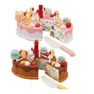 【すみっコぐらし 喫茶すみっコ ケーキ おもちゃ おままごと セット】キッチン ごっこ ままごと ごっこ遊び キッズ 女児 なりきり 玩具 おもちゃ お店屋さん キッチン