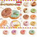 【12個セット もちっ! ドーナツ スクイーズ デザート】サンプル リアルフード リアル 食品 おもちゃ フェイ…
