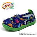 【キッズ Skippon 恐竜柄 スリッポン SKP-0070】男の子 子ども こども 男児 靴 子供靴 新幹線グッズ 13cm…