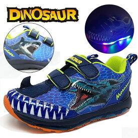 光る靴【DINOSAUR 2 キッズ スニーカー モササウルス メガロドン】恐竜柄 男の子 子ども JURASSIC  子供靴 シューズ フラッシュ 運動靴 フラッシュ ワールド 恐竜 靴 ダイナソー くつ 光る グッズ リアル ジュラシック 鮫 サメ 魚 パーク WORLD