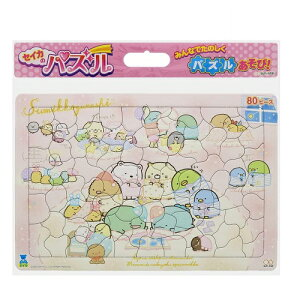 EM【すみっコぐらし パズル 80ピース 5391254A】日本製 えあわせゲーム おもちゃ 知育玩具 制作 ゲーム セイカのパズル サンスター 幼児 玩具 すみっこぐらし ねこ しろく