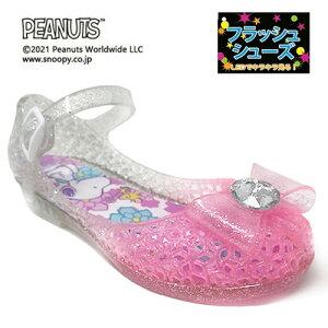 光る靴【SNOOPY スヌーピー 光る ガラスの靴 8121-01 PK 15〜19cm 】フラッシュスニーカー 女の子 子ども こども ビーチ グッズ 女児 バレエサンダル シューズ 靴 子ども靴 バ