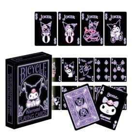 【クロミ バイスクル トランプ アメリカ製】PLAYING CARDS キャラクター グッズ 雑貨 プレゼント プレイングカード カードゲーム カード ゲーム プレイング社 サンリオ おもちゃ レクレーション 室内 kitty