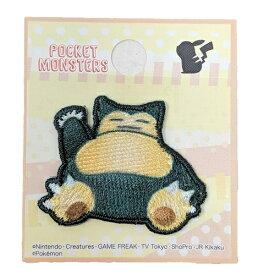 可愛い 画像 カビゴン ポケセン公式からキョダイマックス姿の「ゲンガー」と「カビゴン」が発売! キョダイマックスゲンガーは猫が好みそうなデザインだな…!