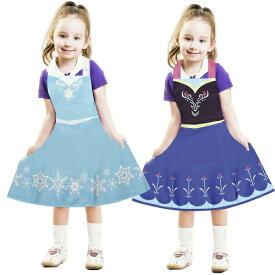 【Disney アナと雪の女王 2 なりきり エプロン】グッズ アナ エルサ アナと雪の女王 アナ雪 ディズニー こども 幼児 キャラクター ドレス ごっこ遊び なりきり 衣装 女の子 女児 キッチン 料理 コスプレ コスチューム クッキング ねんど