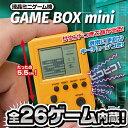 【送料無料 GAME BOX mini 】ミニ おもしろ雑貨 小さい ゲームウォッチ テトリス ゲーム ピンポン ブロッ…