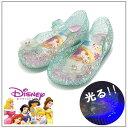 光る靴【 Disney プリンセス 光る ガラスの靴 サックス 7117 16〜19cm 】フラッシュスニーカー ディズニー 女の子 子ども スニーカー こども...