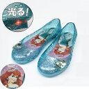 光る靴【 Disney プリンセス 【アリエル】 光る ガラスの靴 サックス 6962 15〜19cm 】フラッシュスニーカー …