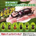 【小学生男の子】昆虫好きな男の子に!虫おもちゃのおすすめを教えて!