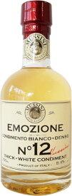 ムッシーニ ホワイトバルサミコ エモツィオーネ N12 250ml/MUSSINI/シック エモツィオーネ ホワイト バルサミコ酢
