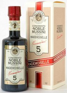 バルサミコ マドモアゼル5 250ml/ムッシーニ(葡萄果汁のみ使用、酸化防止剤、カラメル色素無添加、ワインビネガーなし/MUSSINI