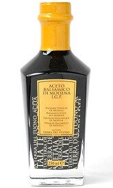 モデナ産バルサミコ酢 ジャッロ 250ml/テッラデルツォーノ/甘みがあってコクがある、中熟のまろやかさと旨みのある酸味。サラダ、お肉料理、デザートに。