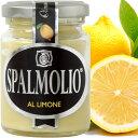 オリーブオイルバター レモン 80g(スプレモーリオ)/オリーブオイルスプレッド