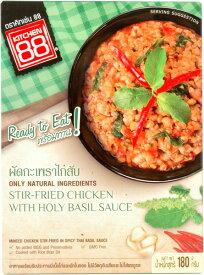 キッチン88 鶏肉のガパオ炒め180g