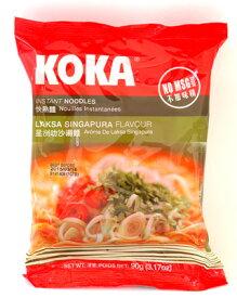 KOKA インスタント麺 シンガポール・ラクサ味90gx30個