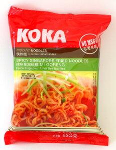 KOKA インスタント麺 シンガポール焼きそば85g(ミーゴレン)x30個