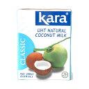 カラクラシック ココナッツミルク 200ml UHTブリック