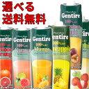 [送料無料 選べる12本]ジェンティーレ フルーツジュース 1リットル 12本セット