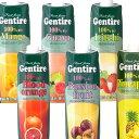 ジェンティーレ フルーツジュース 1リットル 12本セット(フルーツ果汁100%★