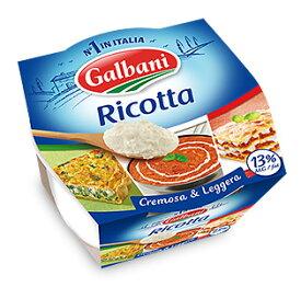ガルバーニ リコッタチーズ 250g