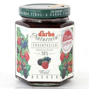 ダルボ ダブルフルーツ フォレスト ベリー ジャム 200g/ 果肉70%使用 70%果実 甘さ控えめ(ラズベリー、ブラックベリー、ブルーベリー、ワイルドストロベリー)