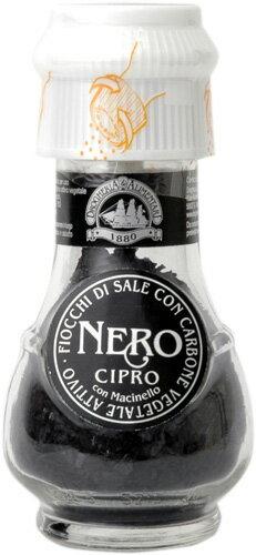 【便利なミル付き!】ドロゲリアミル付きサーレネロ(海塩)