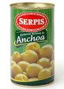 セルピス スタッフドオリーブ・アンチョビ 350g缶(固形量150g)